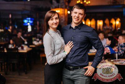 «Дыхание ночи»: Dj Mexx (Санкт-Петербург), 4 марта 2017 - Ресторан «Максимилианс» Челябинск - 15