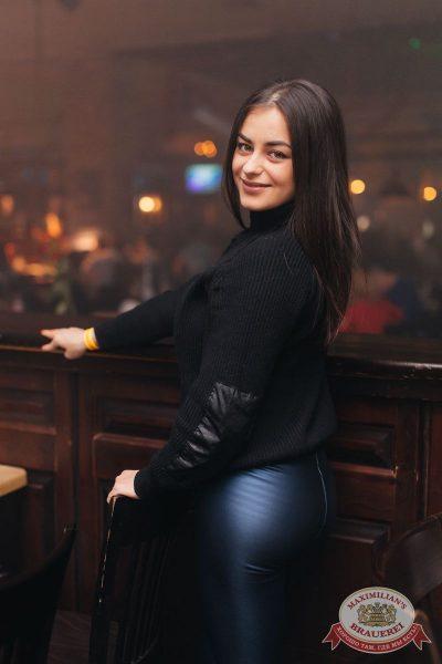 «Дыхание ночи»: Dj Mexx (Санкт-Петербург), 4 марта 2017 - Ресторан «Максимилианс» Челябинск - 25
