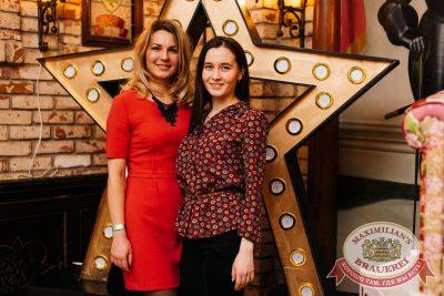 «Дыхание ночи»: Dj Mexx (Санкт-Петербург), 4 марта 2017 - Ресторан «Максимилианс» Челябинск - 31