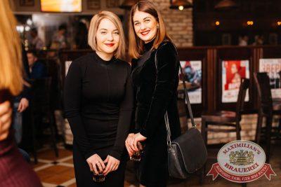 «Дыхание ночи»: Dj Mexx (Санкт-Петербург), 4 марта 2017 - Ресторан «Максимилианс» Челябинск - 32