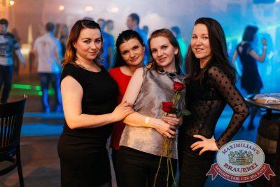 «Дыхание ночи»: Dj Mexx (Санкт-Петербург), 4 марта 2017 - Ресторан «Максимилианс» Челябинск - 39