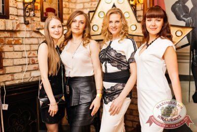 «Дыхание ночи»: Dj Mexx (Санкт-Петербург), 4 марта 2017 - Ресторан «Максимилианс» Челябинск - 4
