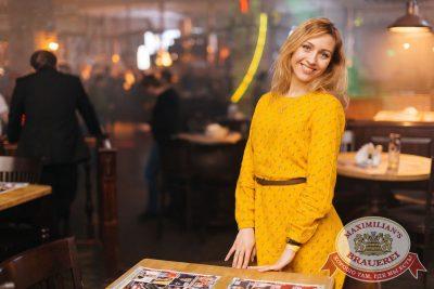 «Дыхание ночи»: Dj Mexx (Санкт-Петербург), 4 марта 2017 - Ресторан «Максимилианс» Челябинск - 41