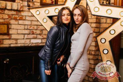 «Дыхание ночи»: Dj Mexx (Санкт-Петербург), 4 марта 2017 - Ресторан «Максимилианс» Челябинск - 6