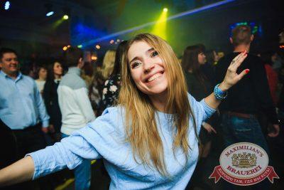 «Дыхание ночи»: Dj Antonio (Москва), 18 марта 2017 - Ресторан «Максимилианс» Челябинск - 10