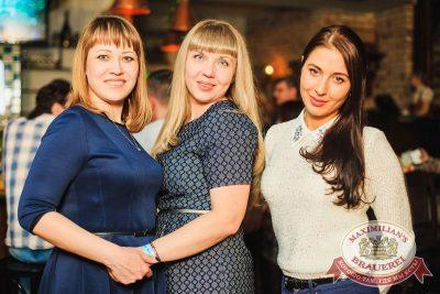 «Дыхание ночи»: Dj Antonio (Москва), 18 марта 2017 - Ресторан «Максимилианс» Челябинск - 12