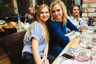 «Дыхание ночи»: Dj Antonio (Москва), 18 марта 2017 - Ресторан «Максимилианс» Челябинск - 16