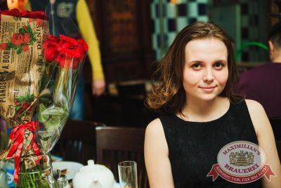 «Дыхание ночи»: Dj Antonio (Москва), 18 марта 2017 - Ресторан «Максимилианс» Челябинск - 22
