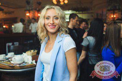 «Дыхание ночи»: Dj Antonio (Москва), 18 марта 2017 - Ресторан «Максимилианс» Челябинск - 24