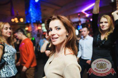 «Дыхание ночи»: Dj Antonio (Москва), 18 марта 2017 - Ресторан «Максимилианс» Челябинск - 28