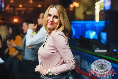 «Дыхание ночи»: Dj Antonio (Москва), 18 марта 2017 - Ресторан «Максимилианс» Челябинск - 30