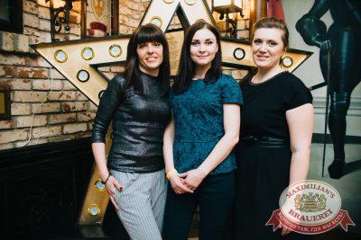 Нешуточный день, 1 апреля 2017 - Ресторан «Максимилианс» Челябинск - 1