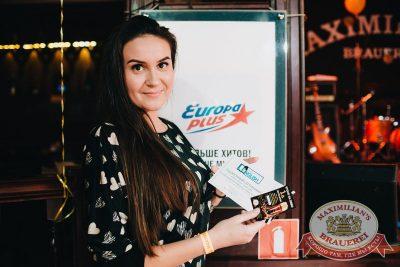 Нешуточный день, 1 апреля 2017 - Ресторан «Максимилианс» Челябинск - 11