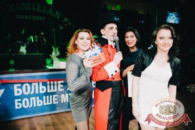 Нешуточный день, 1 апреля 2017 - Ресторан «Максимилианс» Челябинск - 15