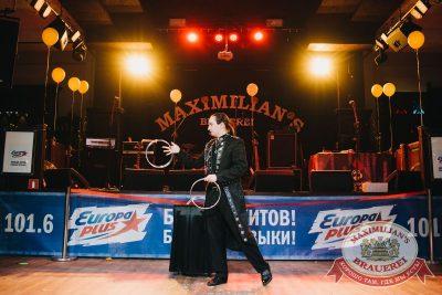 Нешуточный день, 1 апреля 2017 - Ресторан «Максимилианс» Челябинск - 16