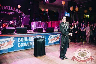 Нешуточный день, 1 апреля 2017 - Ресторан «Максимилианс» Челябинск - 17