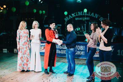 Нешуточный день, 1 апреля 2017 - Ресторан «Максимилианс» Челябинск - 18