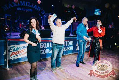 Нешуточный день, 1 апреля 2017 - Ресторан «Максимилианс» Челябинск - 19