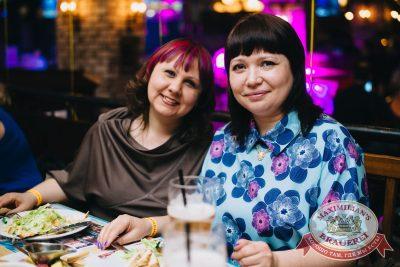 Нешуточный день, 1 апреля 2017 - Ресторан «Максимилианс» Челябинск - 21