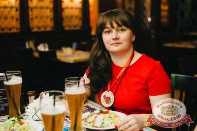 Нешуточный день, 1 апреля 2017 - Ресторан «Максимилианс» Челябинск - 22