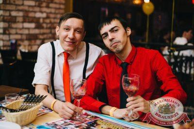 Нешуточный день, 1 апреля 2017 - Ресторан «Максимилианс» Челябинск - 24