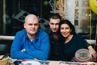 Нешуточный день, 1 апреля 2017 - Ресторан «Максимилианс» Челябинск - 27