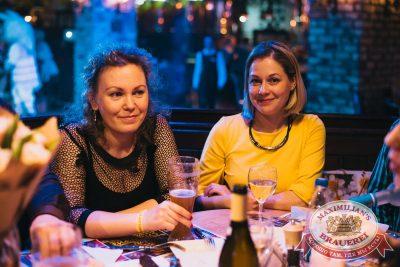 Нешуточный день, 1 апреля 2017 - Ресторан «Максимилианс» Челябинск - 28