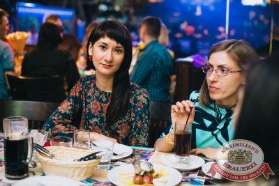 Нешуточный день, 1 апреля 2017 - Ресторан «Максимилианс» Челябинск - 29
