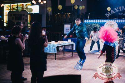 Нешуточный день, 1 апреля 2017 - Ресторан «Максимилианс» Челябинск - 3