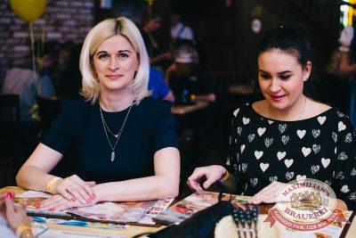 Нешуточный день, 1 апреля 2017 - Ресторан «Максимилианс» Челябинск - 31