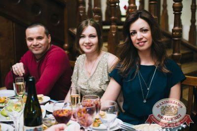 Нешуточный день, 1 апреля 2017 - Ресторан «Максимилианс» Челябинск - 35