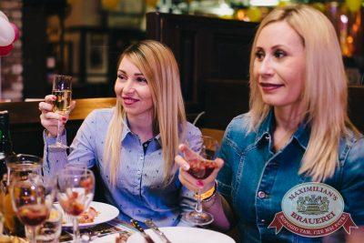 Нешуточный день, 1 апреля 2017 - Ресторан «Максимилианс» Челябинск - 37