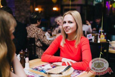 Нешуточный день, 1 апреля 2017 - Ресторан «Максимилианс» Челябинск - 38