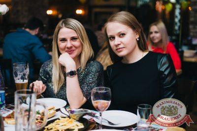 Нешуточный день, 1 апреля 2017 - Ресторан «Максимилианс» Челябинск - 39