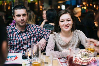Нешуточный день, 1 апреля 2017 - Ресторан «Максимилианс» Челябинск - 41