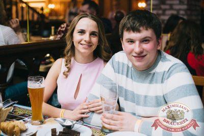 Нешуточный день, 1 апреля 2017 - Ресторан «Максимилианс» Челябинск - 43
