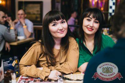 Нешуточный день, 1 апреля 2017 - Ресторан «Максимилианс» Челябинск - 45
