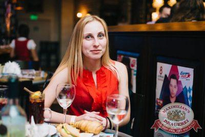 Нешуточный день, 1 апреля 2017 - Ресторан «Максимилианс» Челябинск - 46