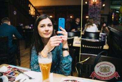 Нешуточный день, 1 апреля 2017 - Ресторан «Максимилианс» Челябинск - 48