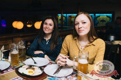 Нешуточный день, 1 апреля 2017 - Ресторан «Максимилианс» Челябинск - 49