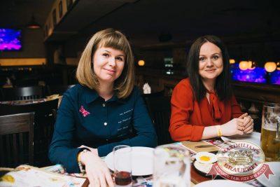 Нешуточный день, 1 апреля 2017 - Ресторан «Максимилианс» Челябинск - 50