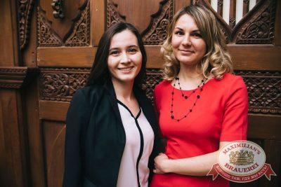 Нешуточный день, 1 апреля 2017 - Ресторан «Максимилианс» Челябинск - 51