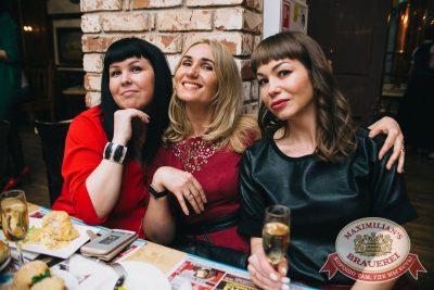 Нешуточный день, 1 апреля 2017 - Ресторан «Максимилианс» Челябинск - 52