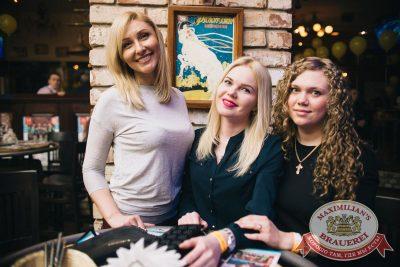 Нешуточный день, 1 апреля 2017 - Ресторан «Максимилианс» Челябинск - 53