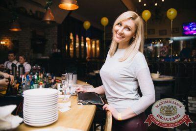 Нешуточный день, 1 апреля 2017 - Ресторан «Максимилианс» Челябинск - 54
