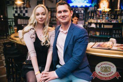 Нешуточный день, 1 апреля 2017 - Ресторан «Максимилианс» Челябинск - 55