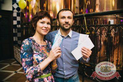 Нешуточный день, 1 апреля 2017 - Ресторан «Максимилианс» Челябинск - 56