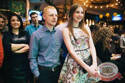 Нешуточный день, 1 апреля 2017 - Ресторан «Максимилианс» Челябинск - 59