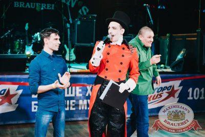 Нешуточный день, 1 апреля 2017 - Ресторан «Максимилианс» Челябинск - 6