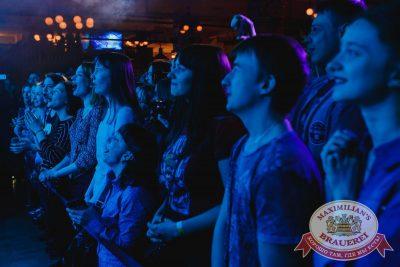 «Ночные снайперы», 5 апреля 2017 - Ресторан «Максимилианс» Челябинск - 11